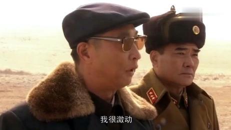 好剧:60年代初导弹基地没吃的很多人饿晕了,聂老总元帅心急如焚