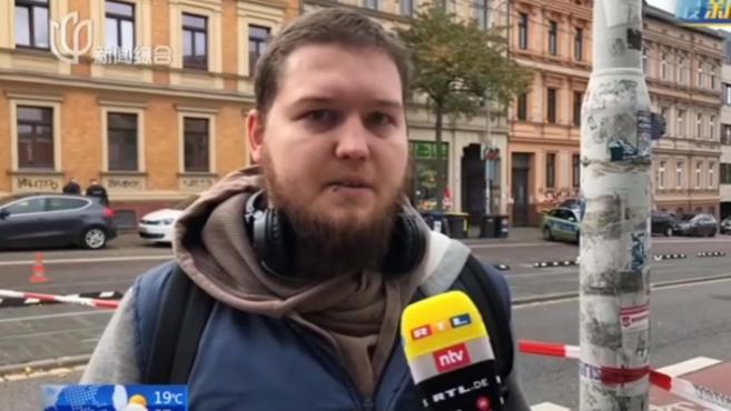 德国:哈雷市一犹太教堂附近发生枪击案 2人死亡