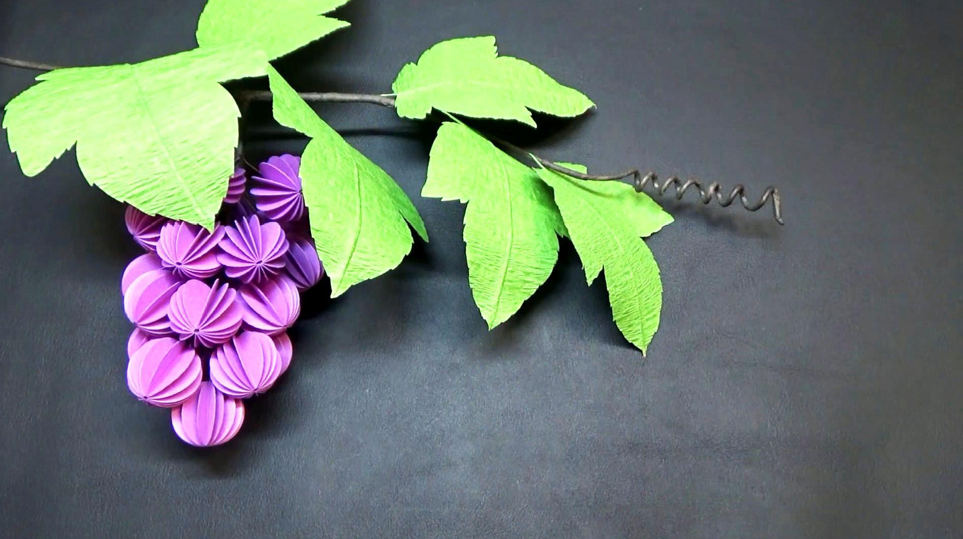 创意折纸剪纸diy,手工制作一串葡萄