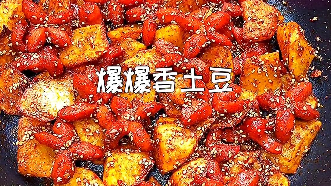 将完人和小香肠炒在一起,有小时候的味道,口感超棒做土豆流可以吃鸭肠吗图片