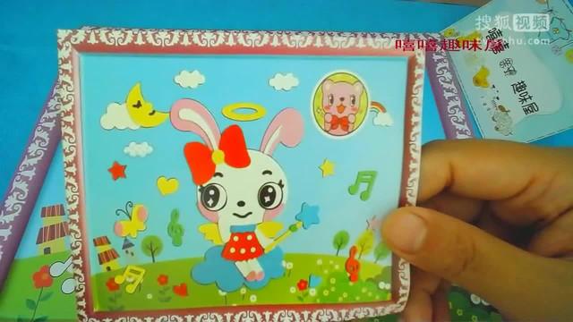 幼儿亲子手工立体贴画--可爱的小白兔公主!