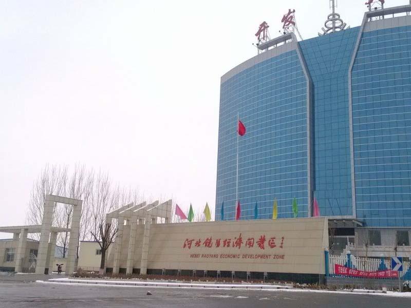 华人频道带你秒懂饶阳县