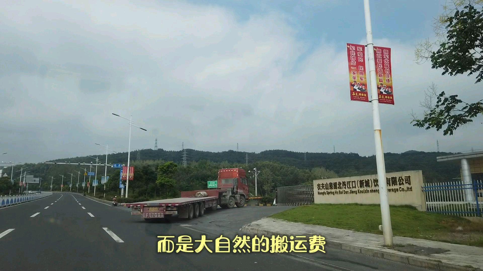 实拍农夫山泉丹江工厂,这里是农夫山泉八大生产基地之一