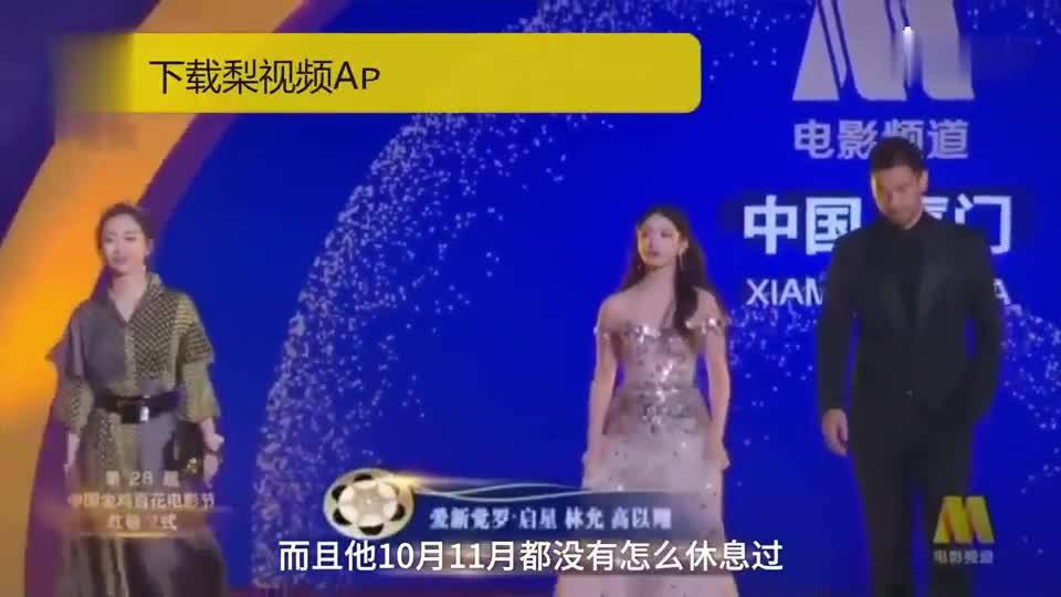 二十问浙江卫视后,高以翔粉丝三问经纪公司,要求给出具体声明解释