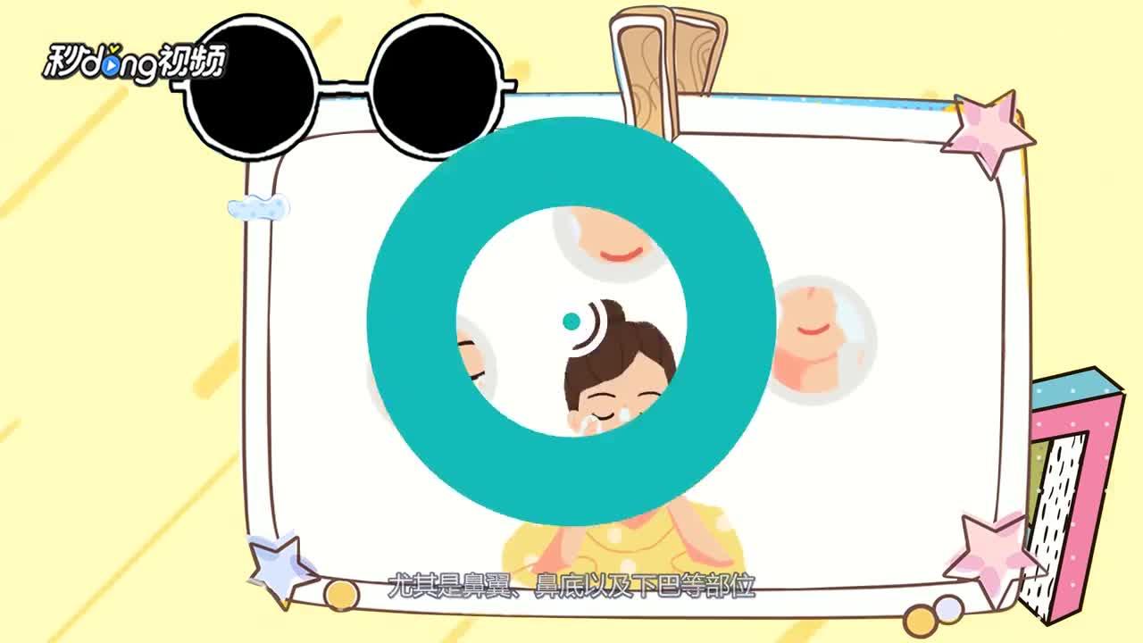 好看视频-洗脸的正确步骤 服务升级打开原网页 4学会正确的洗脸手法.