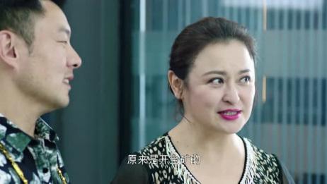 秦岚看着金满堂事业慢慢起步,秦岚问谁送她回家,没想是金满堂