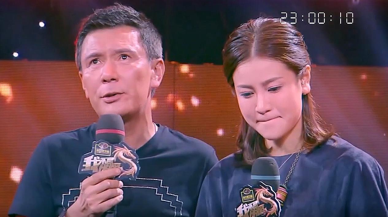 著名影视演员姚安濂助阵女儿姚冰清,节目现场回应粉丝围攻事件