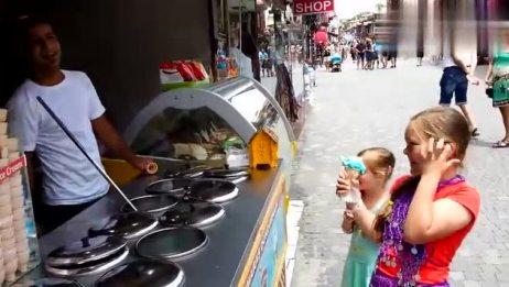 史上最搞笑的土耳其冰淇淋,小朋友很无奈