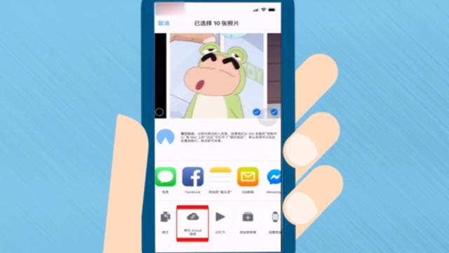教你如何用iPhone将照片打包发给微信好友