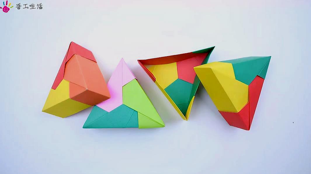 diy三角形纸盒,简单易学,试着折一个吧