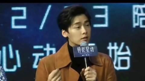 李易峰回应撞车事件:非常抱歉 一定承担责任 带腾讯字