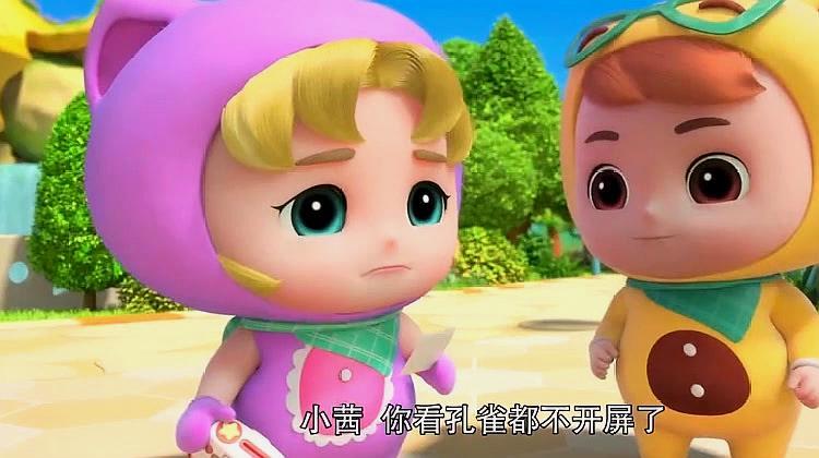 百变校巴:小茜太难了,只想让孔雀开屏,啥的方法都不行!