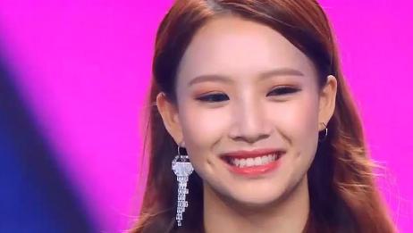 从F班到点赞王,王婷:我就是要在这个舞台上走到底!
