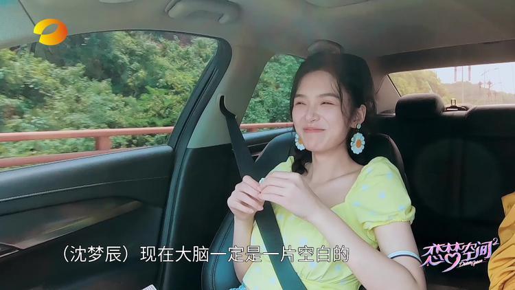 恋梦空间2:朱云慧终于约会到了杨明鑫!约会全程太甜啦~