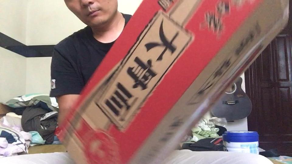 网上19.9元买了一箱白象大骨面、开箱看看怎么样?