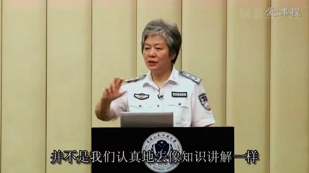 心理学家李玫瑾:孩子家庭教育方式影响着他的一生,家长要注意