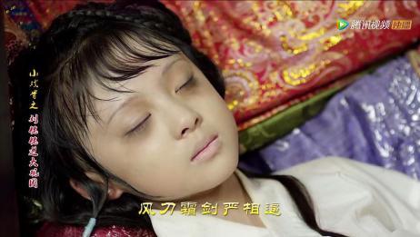 小戏骨版《红楼梦》:林黛玉香消玉殒