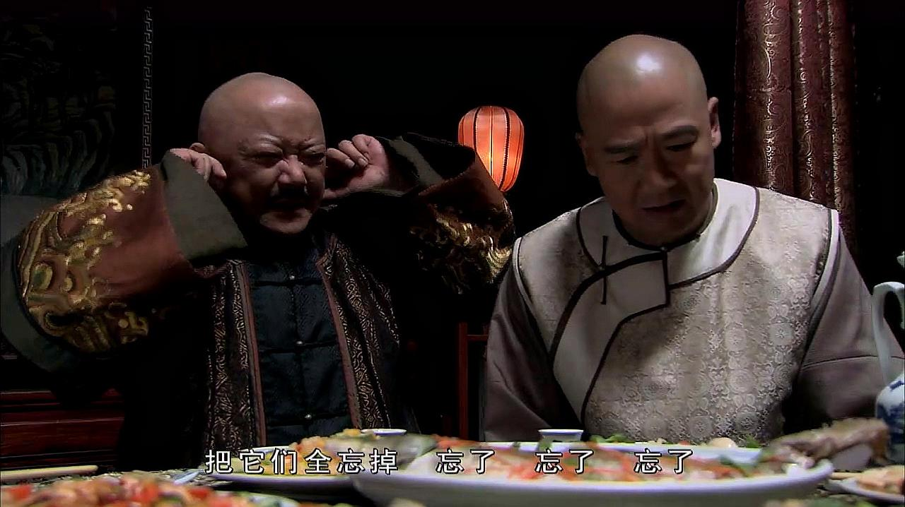 铁齿铜牙纪晓岚4:纪晓岚跟和珅喝酒,一边喝一边想杜小月