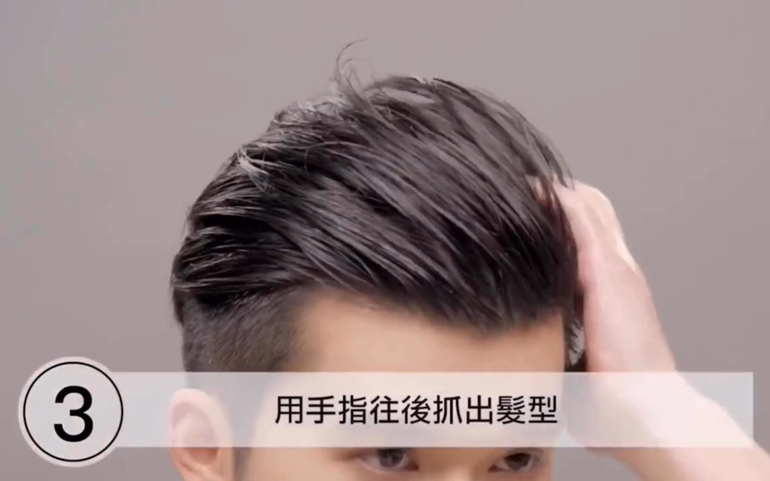 2019男生发型打理教程,8种男士发型参考,阳光,帅气,清爽