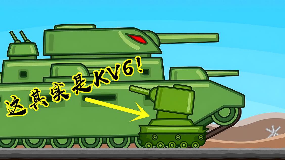 这是帮助kv44唤起回忆?图片
