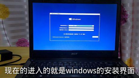 手把手教你安装微软官方Windows10 系统,纯净无广告,运行更流程