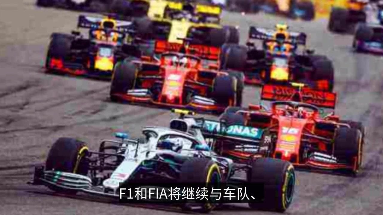 只是推迟!F1官方确认了上海站延期举行,此前外媒称将取消