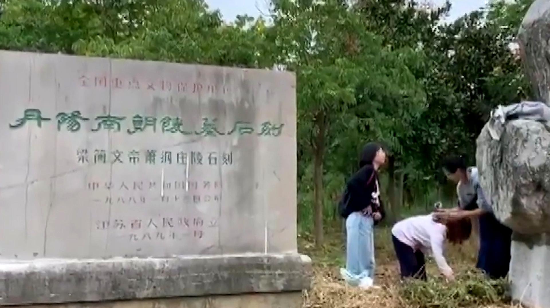 1500岁的南朝石刻遭非法拓印!石刻上出现类似墨汁痕迹