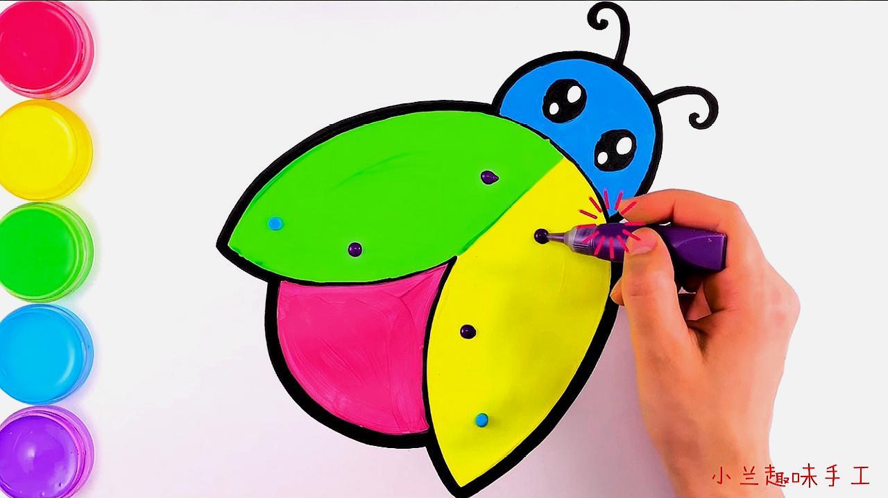 儿童早教彩绘:绘制漂亮的七星瓢虫,再搭配好看的颜色