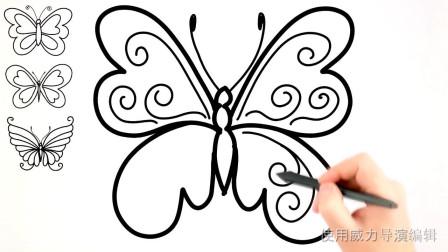小蝴蝶简笔画怎么画?