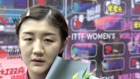 陈梦战胜孙颖莎,获得首个单项比赛世界冠军,赛后发表自己的感想!