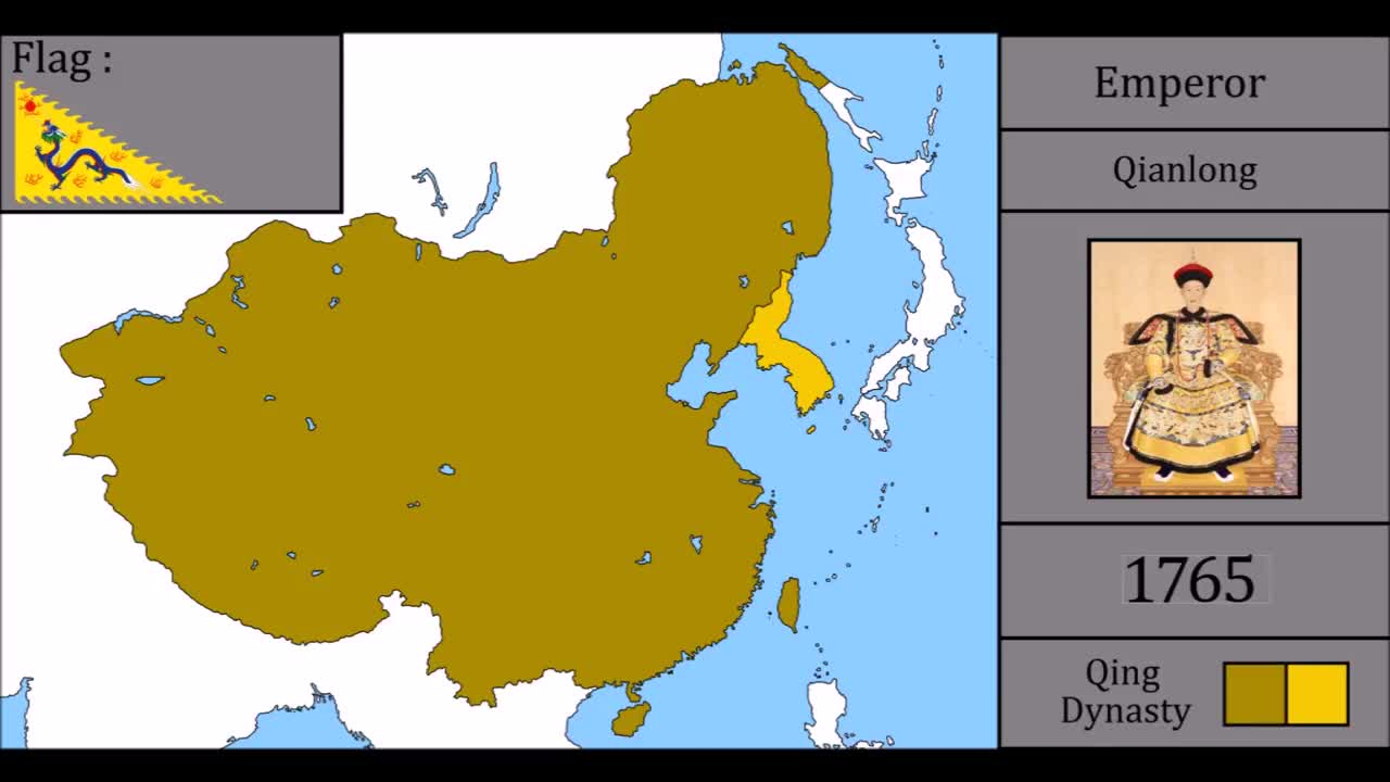 「历史地图」清朝历史疆域变化