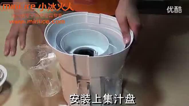 九阳榨汁机JYZC515 安装使用及清洗注意事项 高清