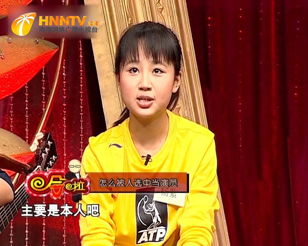 """张一山与杨紫同台,两人自曝当演员经历,""""刘星""""也太幸运了"""