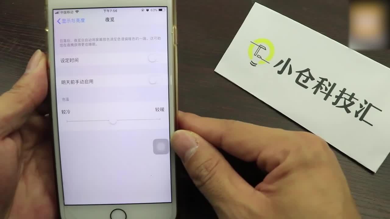 手机怎么样输入英文变中文?