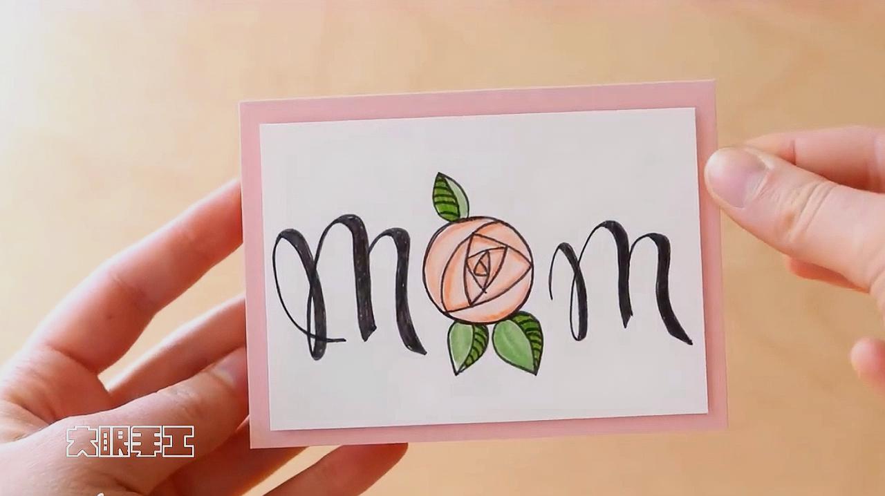 母親節手工禮物怎么做圖片