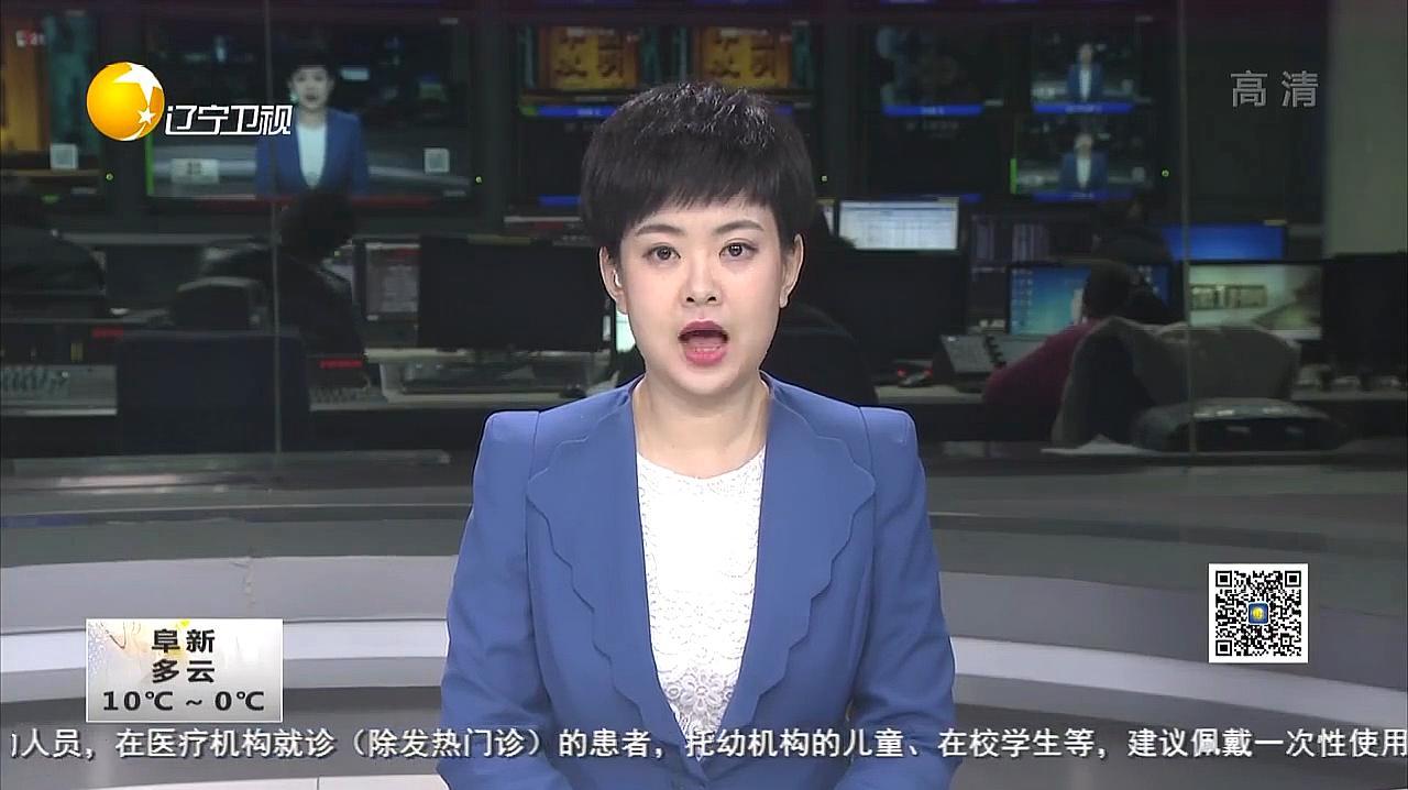 辽宁省葫芦岛一车间发生爆炸导致2死6伤,另有3人失联