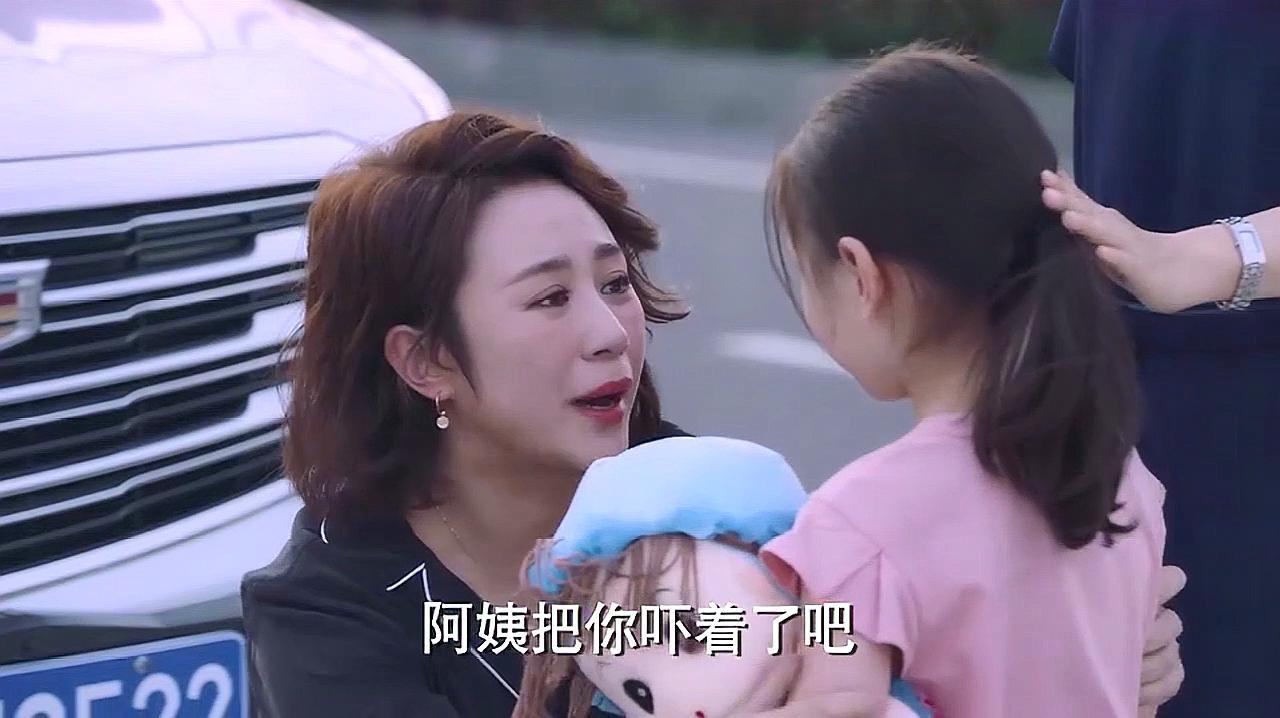 逆流而上的你:刘艾开车险些撞到小女孩,瞬间决定生下宝宝