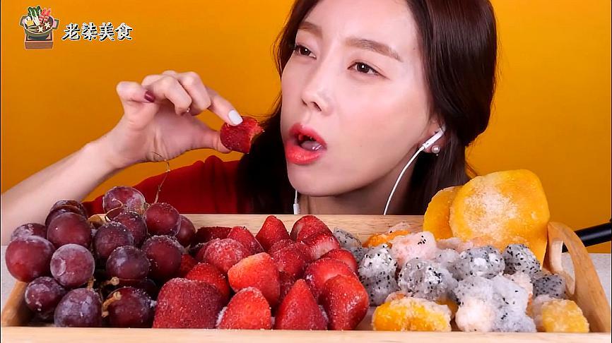 Asmr吃播:韩国小姐姐吃冰镇水果,咀嚼草莓的沙沙声,听得我好馋