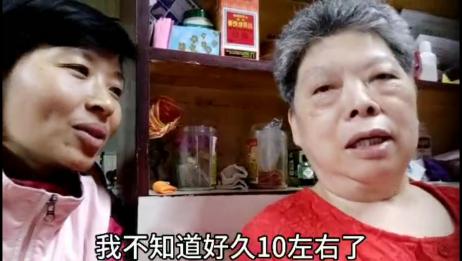 远嫁台湾的老菅要回大陆娘家台湾婆婆说了啥?让老菅不敢讲话?