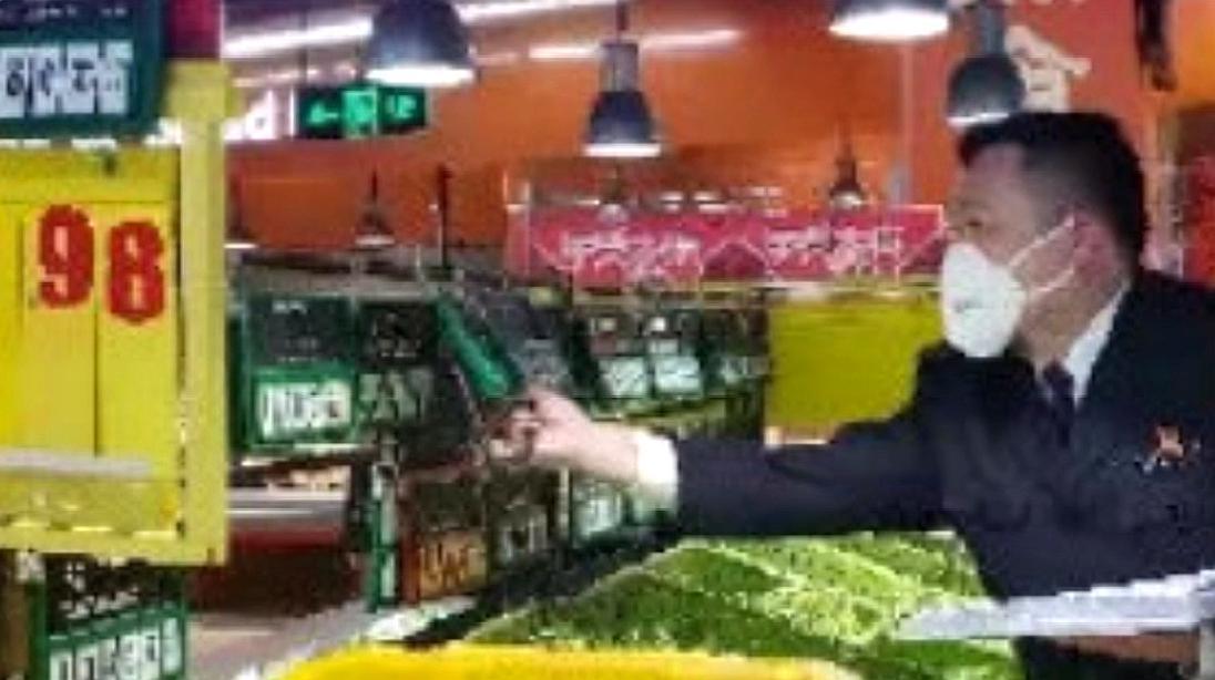 罚的漂亮!上海家乐福生菜涨价692%,被罚款200万元
