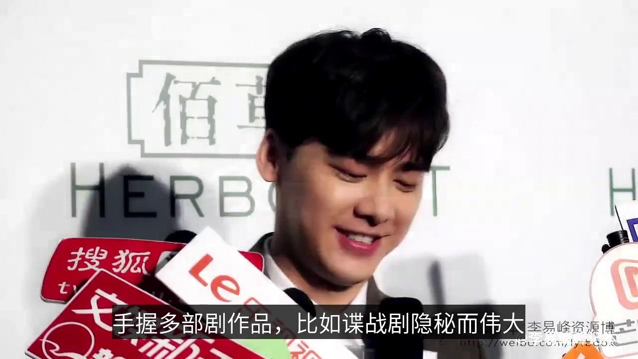 李易峰新剧《我在北京等你》定档!作品代言实力在线