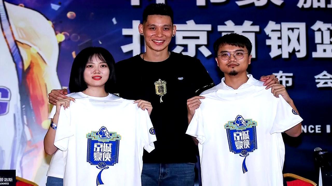 入籍加盟中国男篮?林书豪称一直在考虑 更重要的是认真比赛