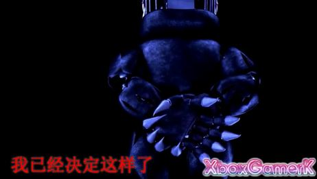 「FNAF SFM」玩具熊的五夜后宫歌曲——Murder谋杀!「老咩翻译」