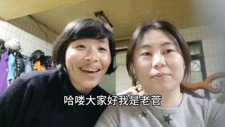 大陆姑娘嫁到台湾有没有被歧视呢?河南老菅和她的贵州弟媳告诉您