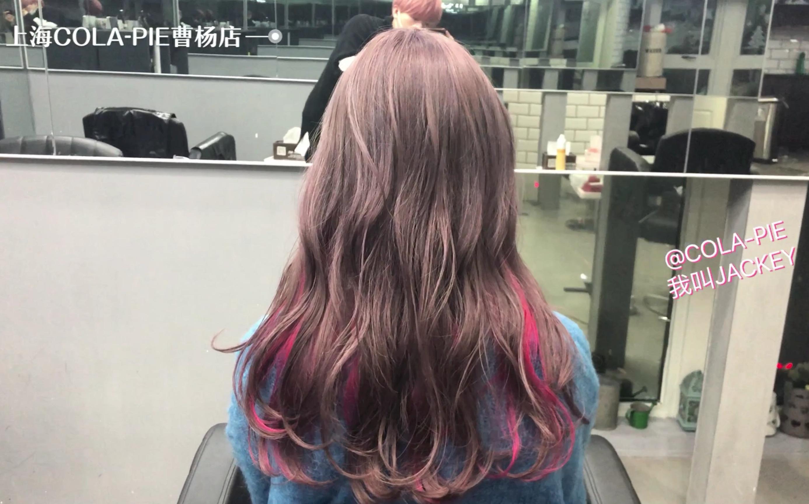 赶紧学起来  04:50  来源:好看视频-为什么明星扎头发比你美?