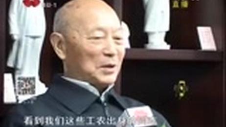 [西安直播间]毛泽东警卫战士 古城回忆主席生活点滴