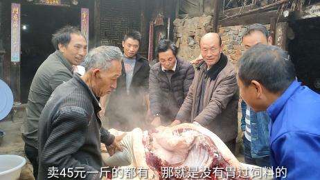 传统的农村人杀300公斤大猪,过程非常热闹,人多就是力量大