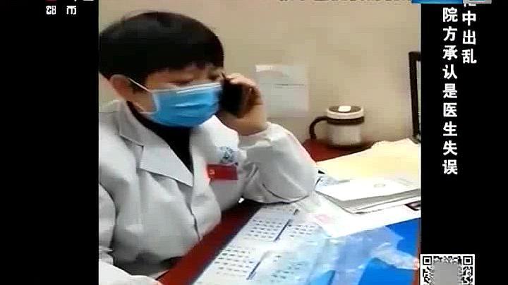 夫妻期盼8年怀上二胎,医生却开错药成打胎药,还称当时太忙!