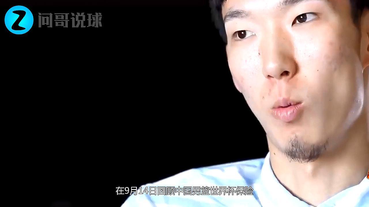 央视批评男篮周琦:没把握机会,不具备对抗强队实力!