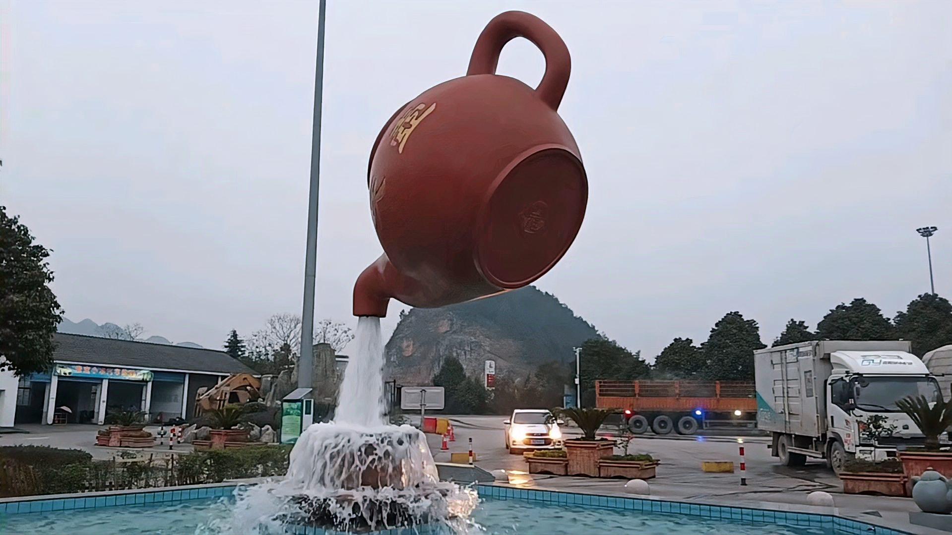 贵州省贵定县天福奇妙的茶壶造形成为网红打卡地